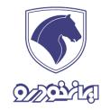 قفسه فلزی ایران خودرو